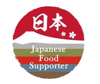 Bollino di autentica cucina giapponese per ristoranti e negozi di alimentari