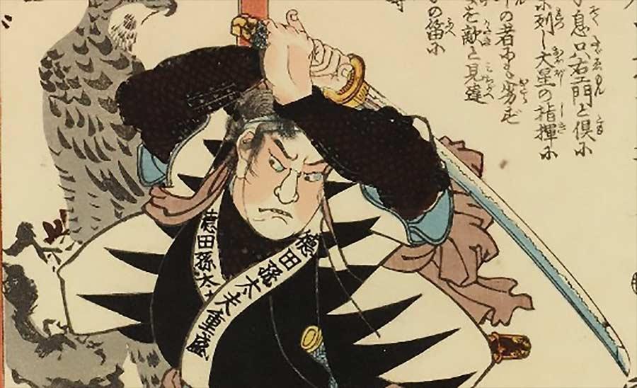 disegno di samurai che brandisce una katana